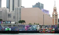 Star Ferry, TST, Hong Kong