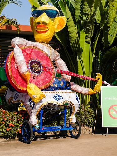 Parade puppet of Kong Nay in Siem Reap at AHC 2017