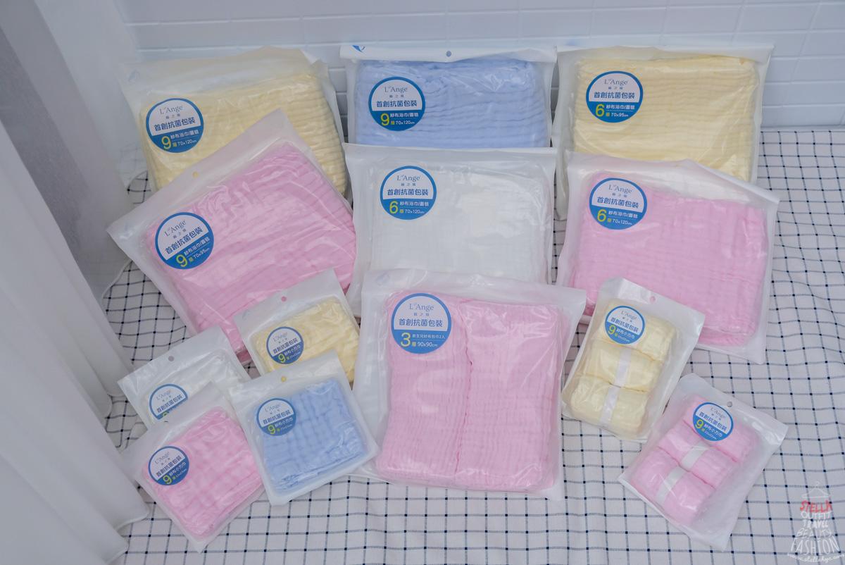 美國L'ange棉之境 6層紗9層紗 純棉紗布巾