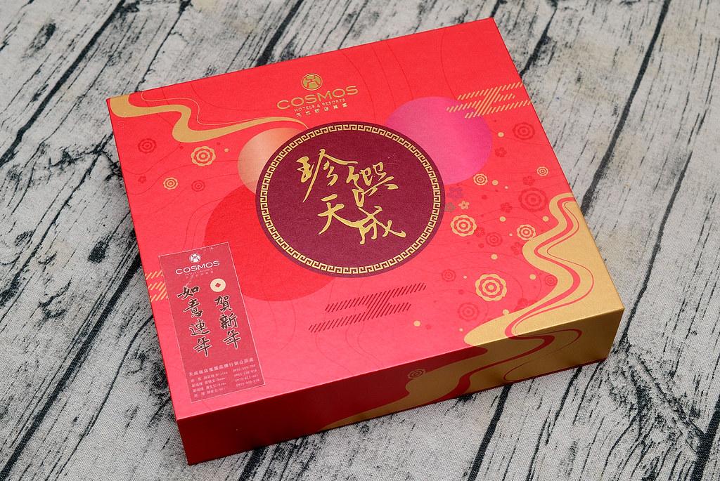 天成飯店臘腸禮盒做臘味飯