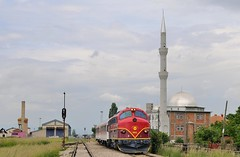 Fushë Kosovë / Kosovo Polje, HK 005