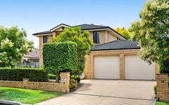 14 Dunbar Place, Kellyville NSW