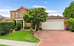 57 Adelphi Street, Rouse Hill NSW