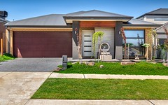 266 Heather Grove, Clyde North VIC
