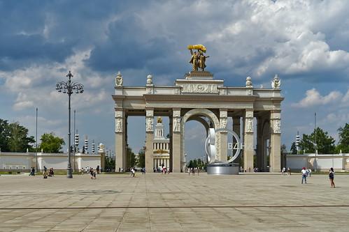 Moscow 13 ©  Alexxx Malev