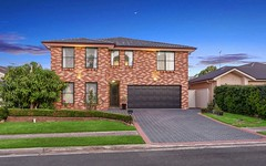 16 Scarlet Street, Quakers Hill NSW