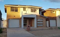 16 Bejar Street, Schofields NSW
