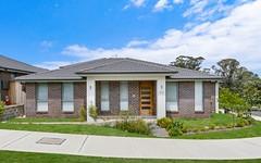 46 Orion Street, Campbelltown NSW