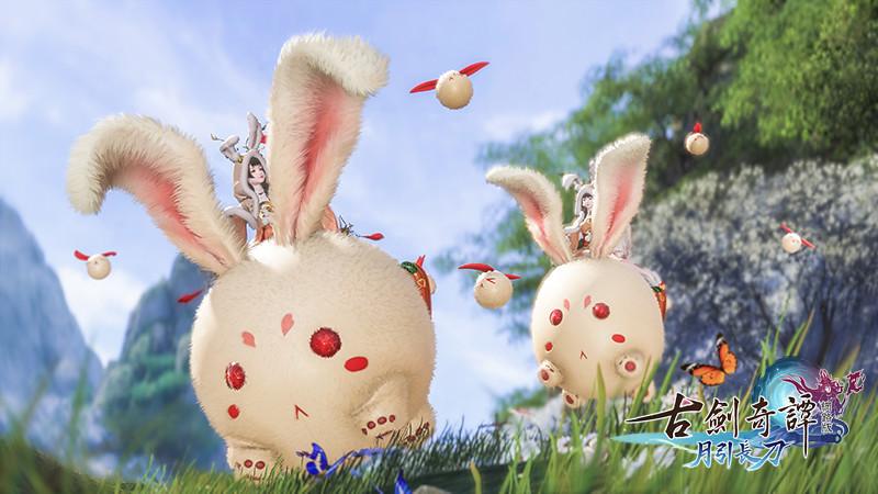 兔子坐騎「玉兔蹦蹦」