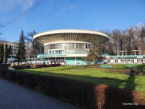 Курорт Моршин  Ukraine Internetri 074