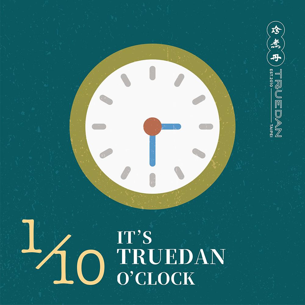Truedan 210106-1