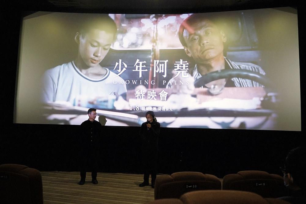導演王柏瑜-金馬影帝陳以文-出席映後QA座談