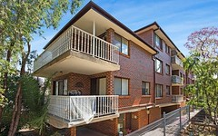 7/33 O'Connell St, North Parramatta NSW