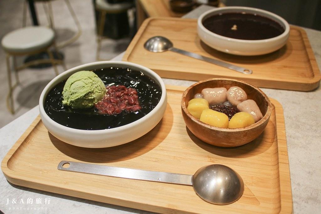 最新推播訊息:下午茶來點好吃的仙草凍和紫米粥!