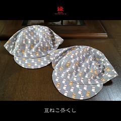 【 enishi cyclecap 豆ねこ尽くし / MAMENEKO-DUKUSHI 】