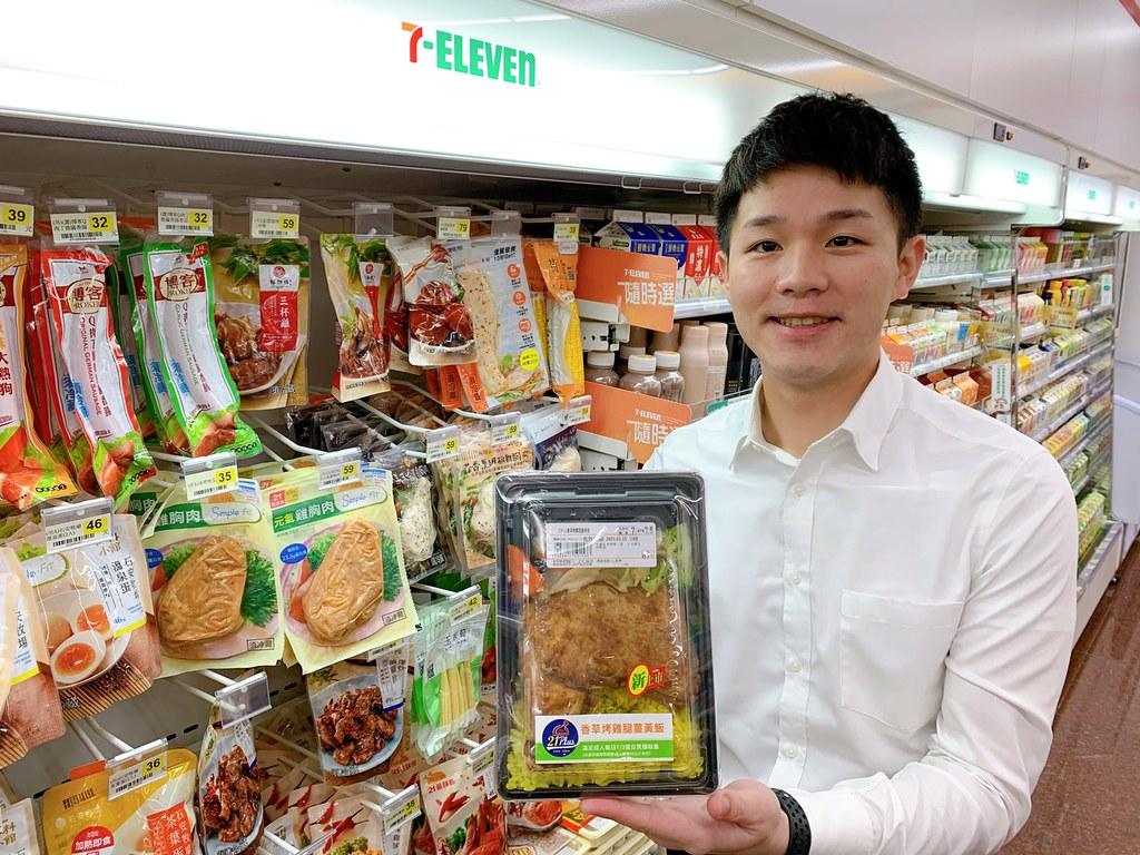 7-ELEVEN攜手「雞肉料理專家」21Plus 推出聯名鮮食 (2)