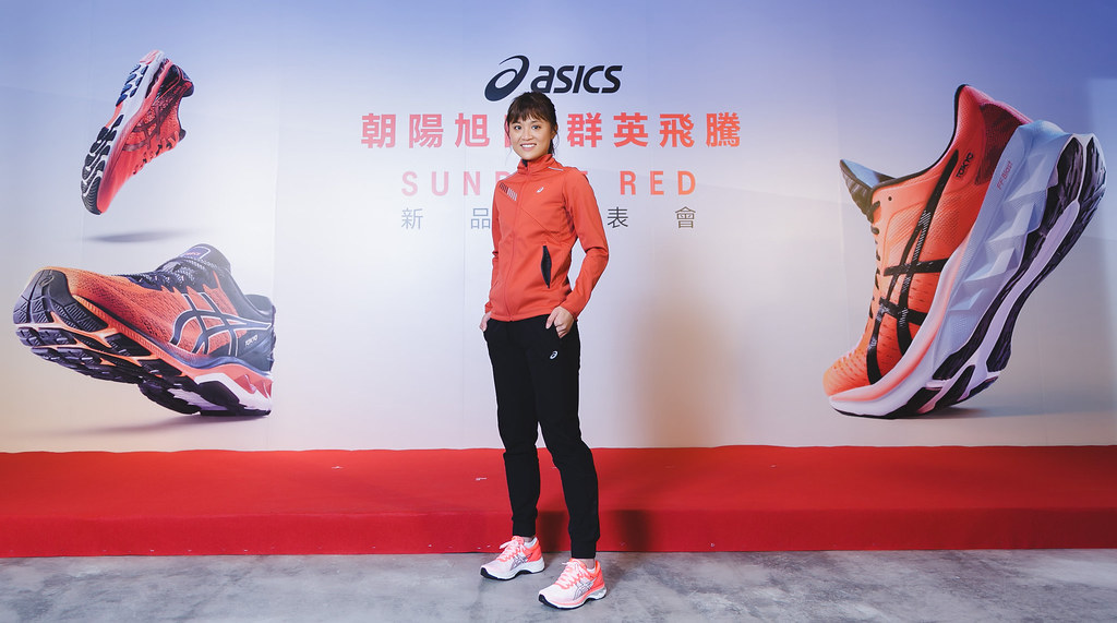 Team ASICS跨欄選手林詩亭親自示範SUNRISE RED系列GEL-KAYANO 27支撐型跑鞋