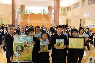 (2020/11/30)出前授業:福島県 三春町立三春中学校/交通安全啓発物贈呈式