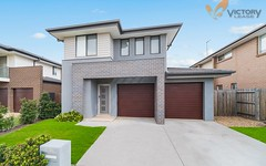 20 Beacon Drive, Schofields NSW