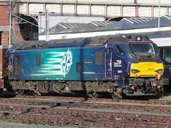 Photo of Class 88 locomotive 88001 'Revolution'