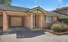 2/88-90 Garfield road east, Riverstone NSW