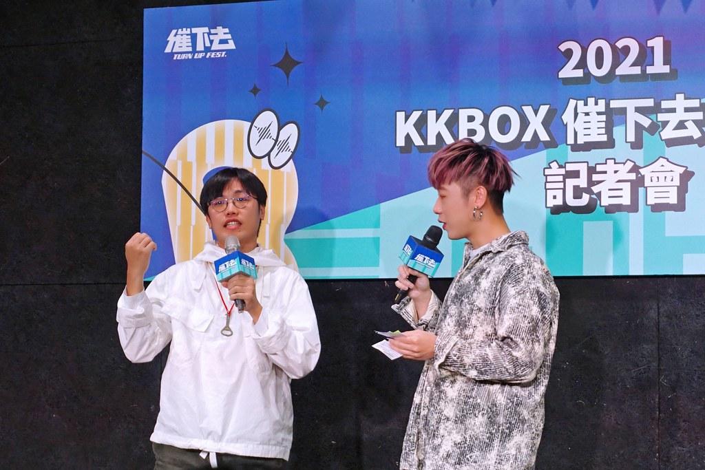 kkbox 210115-4