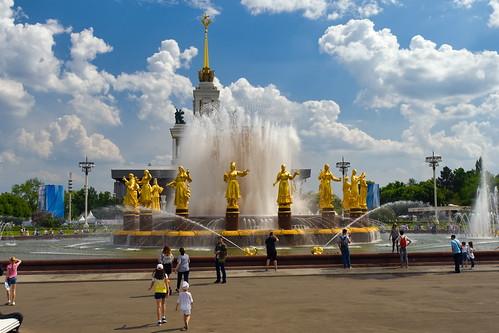 Moscow 19 ©  Alexxx Malev