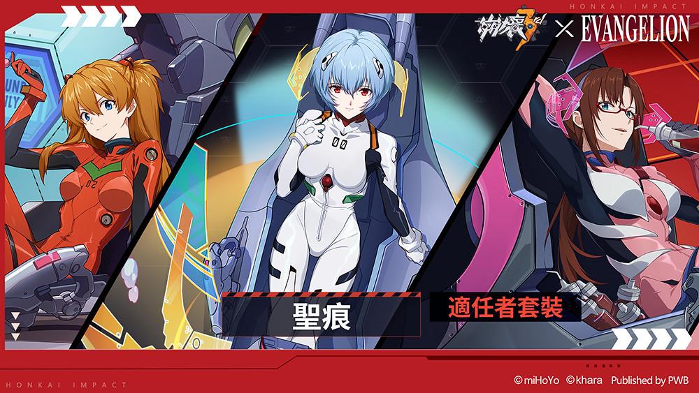 Honkai-Impact-3---Artwork-3