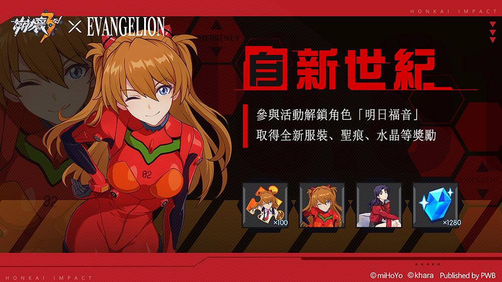 Honkai-Impact-3---Artwork-2