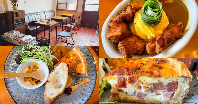 【台南美食】PEKO PEKO 二訪小巷弄內老屋文青早午餐!咖哩、鹹派、司康一樣美味!