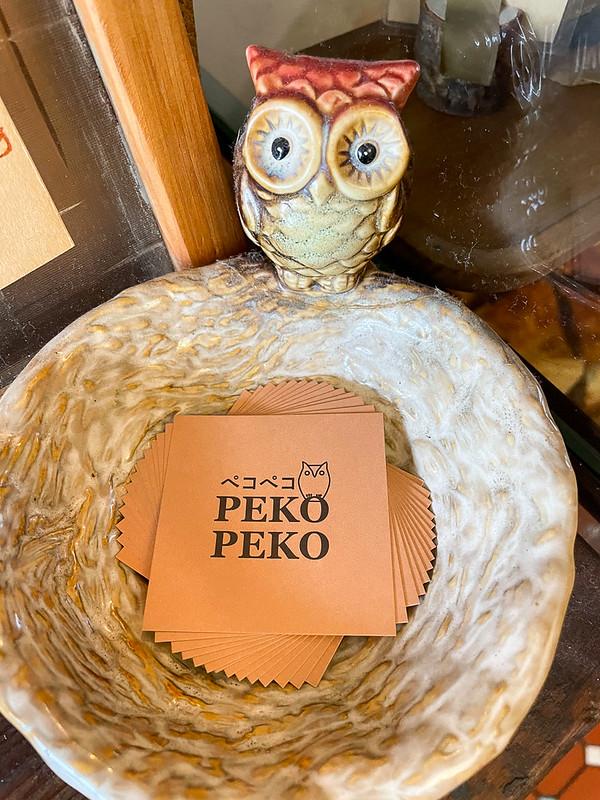 PekoPeko