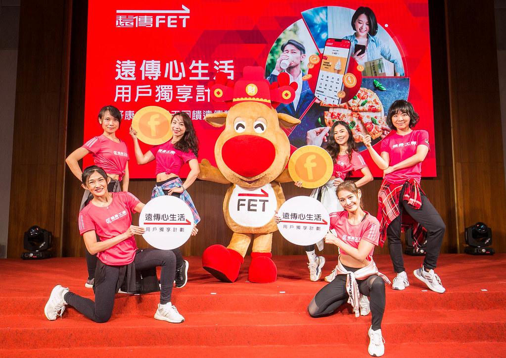 【新聞照片7】「遠傳心生活」跨界夥伴健身工廠現場帶來勁歌熱舞,強調全方位超值回饋