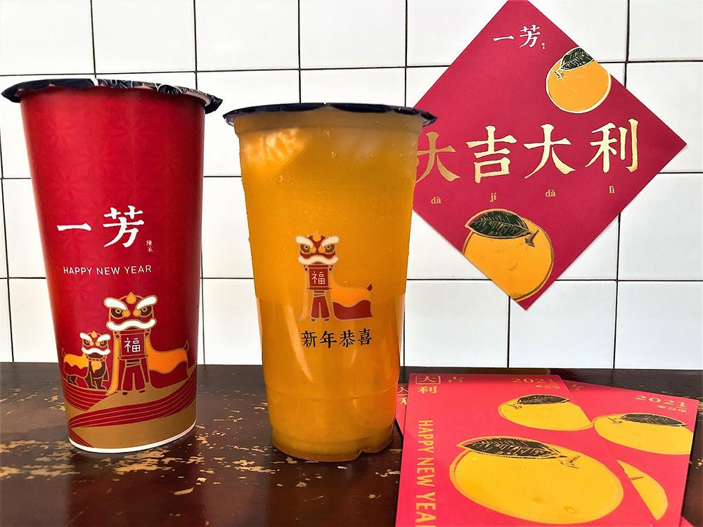 yifang 210119-5