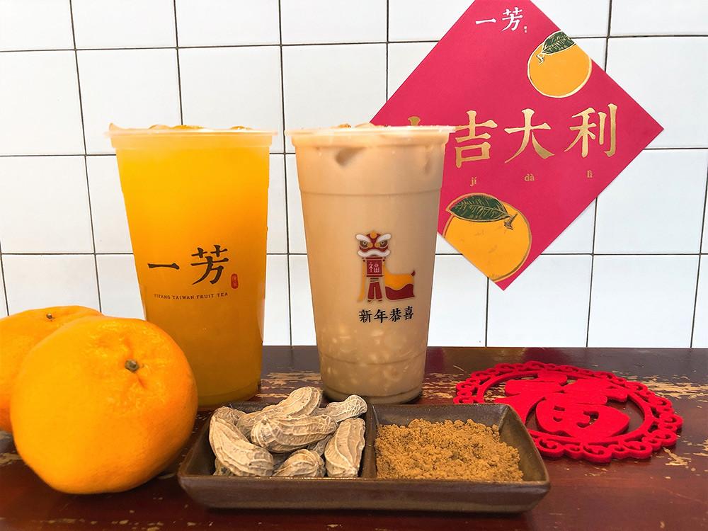 yifang 210119-2