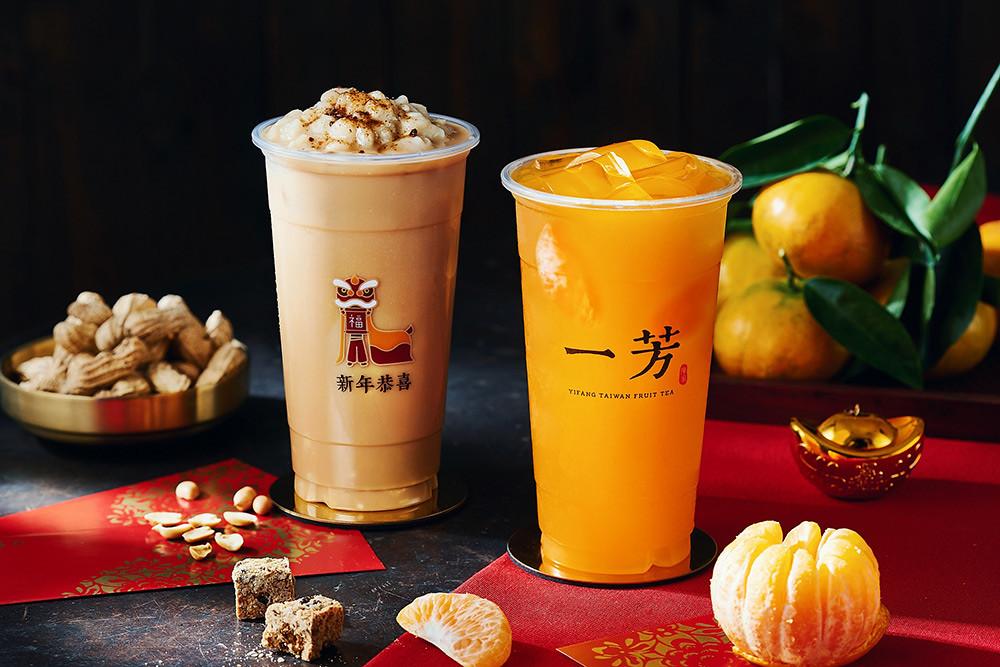 yifang 210119-1