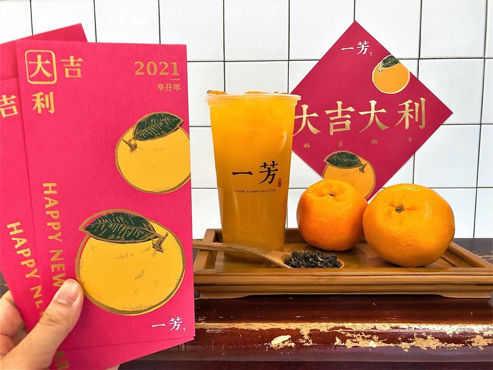 yifang 210119-6