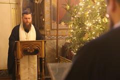 18.01.2021 - Архиерейское богослужение в канун праздника Крещения Господа Иисуса Христа