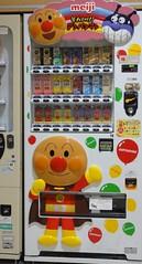 Japanese Anpanman Drink Vending Machine