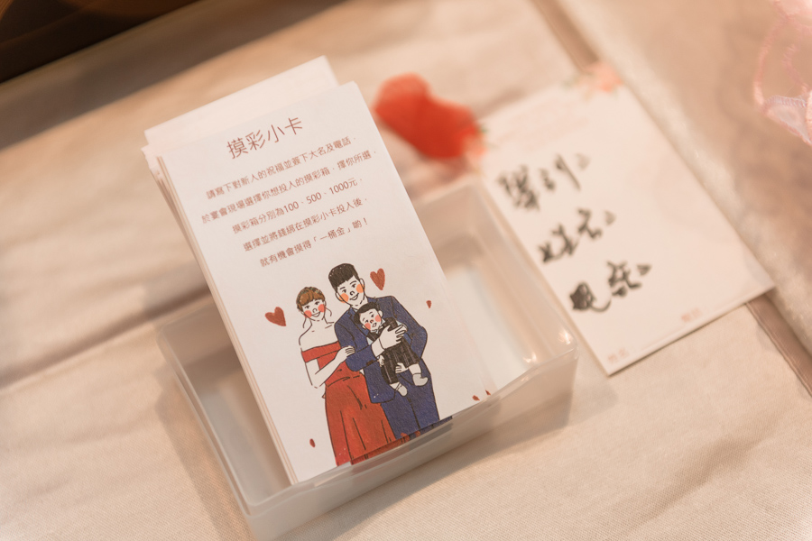 50858316391 ce20d2ba82 o [台南婚攝] Wang&Ding/贊美酒店