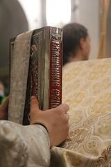 20/01/2021 - Архиерейское богослужение в день памяти Собора Предтечи и Крестителя Господня Иоанна