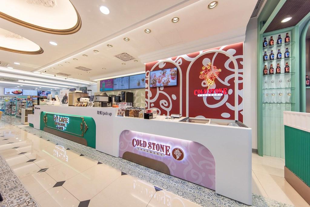 「7-ELEVEN X COLD STONE複合店」首創業界將冰淇淋專賣店服務導入超商複合店型