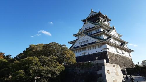 Osaka Castle (Osaka-jō)