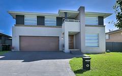 25 Explorer Street, Gregory Hills NSW
