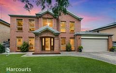 73 Benson Road, Beaumont Hills NSW