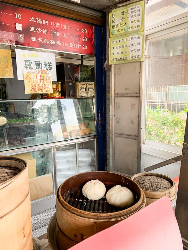 台南古早味包子