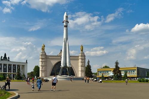 Moscow 25 ©  Alexxx Malev