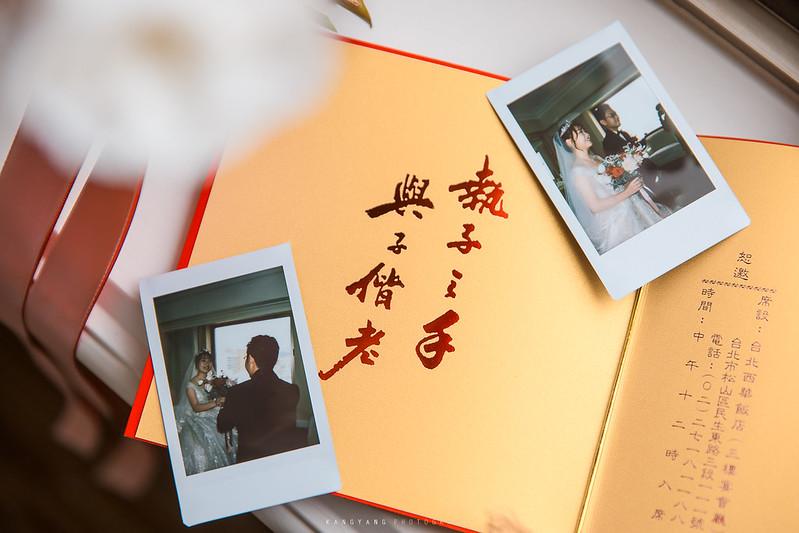 [台北婚攝] 柏安 & 怡君 早儀午宴 婚禮紀錄 @ 台北西華飯店 宴會廳 | #婚攝楊康