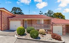 2/31-33 Condamine Street, Campbelltown NSW