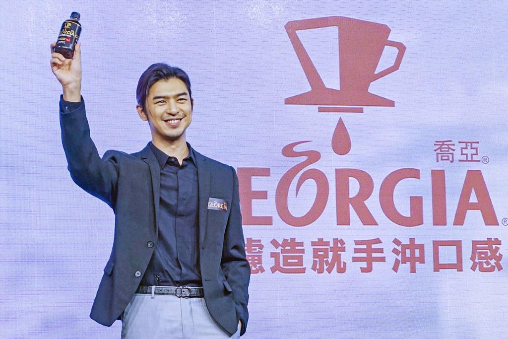 GEORGIA 210126-3
