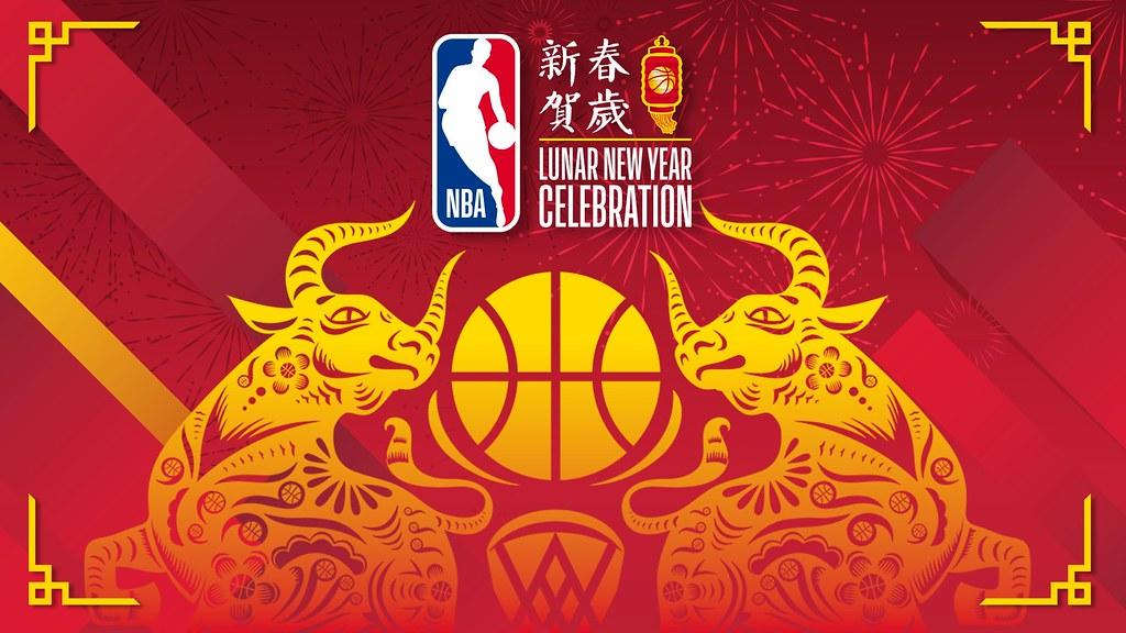 NBA Store Taiwan開運祭出「HAPPY牛YEAR」會員多重抽獎及限量滿額贈禮活動。